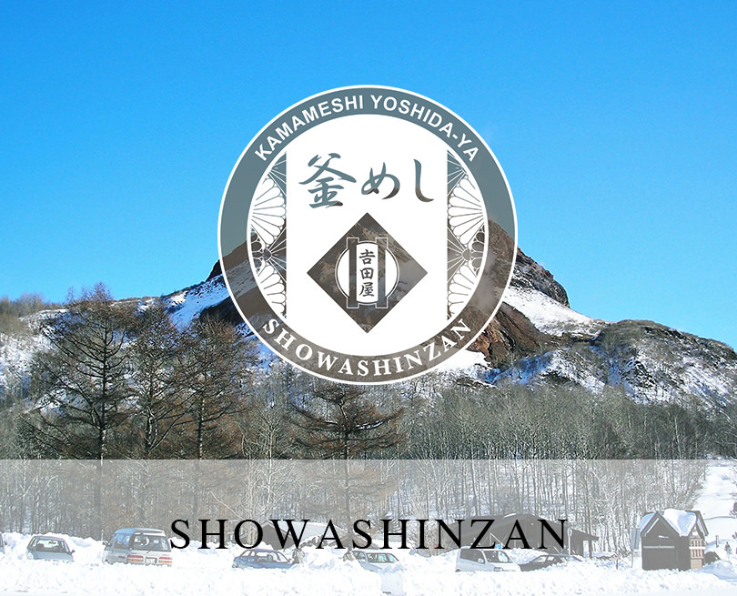SHOWASHINZAN